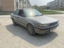 Новосибирск Sprinter 1987