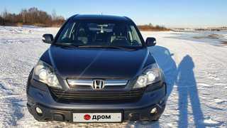 Кострома Honda CR-V 2008