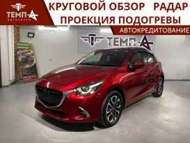 Владивосток Demio 2019