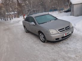 Барнаул Vectra 2004