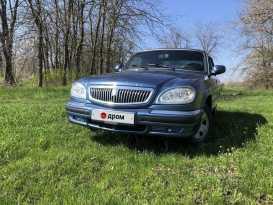 Краснодар 31105 Волга 2005