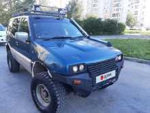 Екатеринбург Mistral 1995