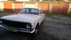 Новосибирск 24 Волга 1971