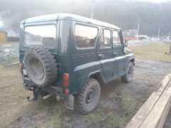 Чемал 3151 2002