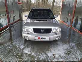 Краснодар Forester 2000