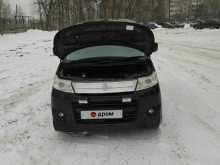 Екатеринбург Wagon R 2010
