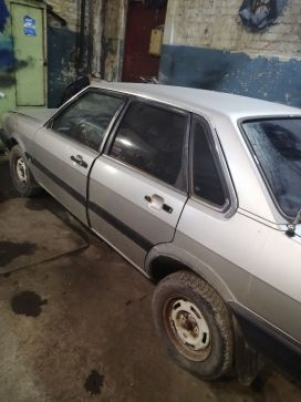 Барнаул 80 1985