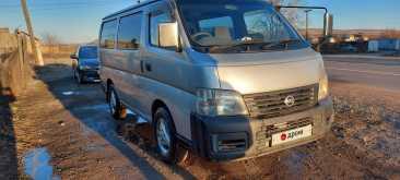 Кызыл Caravan 2001