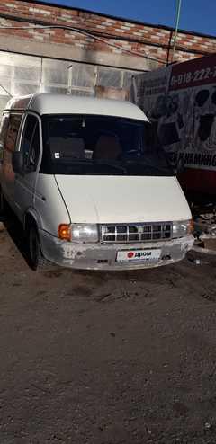 Краснодар 2217 2000