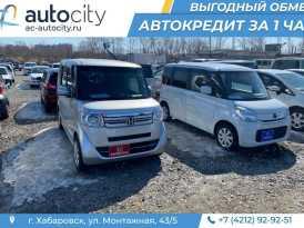 Хабаровск Honda N-BOX+ 2016