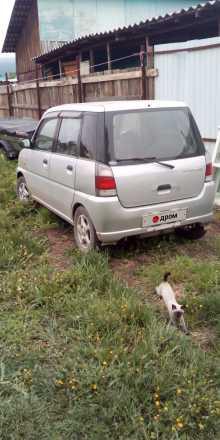 Селенгинск Pleo 2002