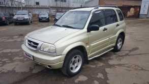 Сыктывкар Grand Vitara 2000
