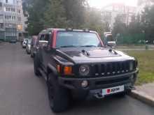 Казань H3 2008