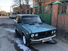 Казань 2106 2000