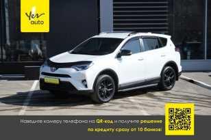 Иркутск Toyota RAV4 2019