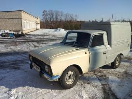 Райчихинск 2715 1996