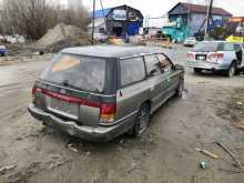 Сургут Legacy 1990