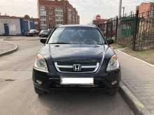 Москва CR-V 2003