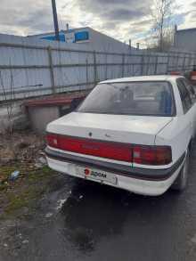 Новокузнецк Familia 1991