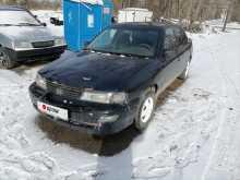 Тобольск Sephia 1997