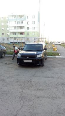 Челябинск Corolla Rumion