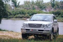 Курган LX470 2006