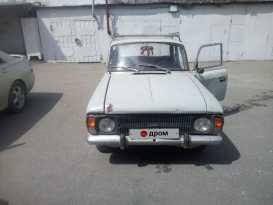 Хабаровск 412 1993