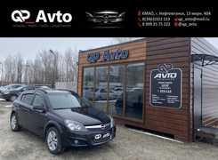 Нефтеюганск Astra 2012
