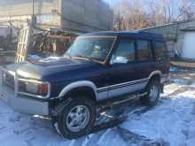 Барнаул Discovery 1996