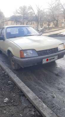 Уфа Rekord 1986