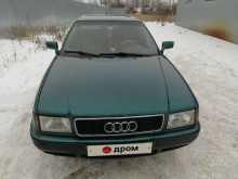 Киров 80 1994