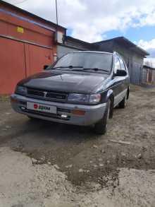 Новоуральск Chariot 1994