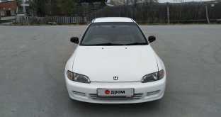 Верхний Тагил Civic 1993