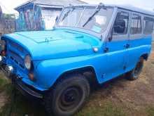 Глядянское 469 1986