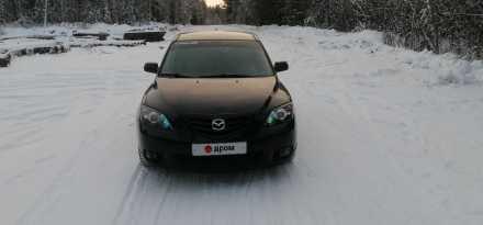 Березово Mazda3 2006