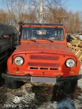 Прокопьевск 3151 1995