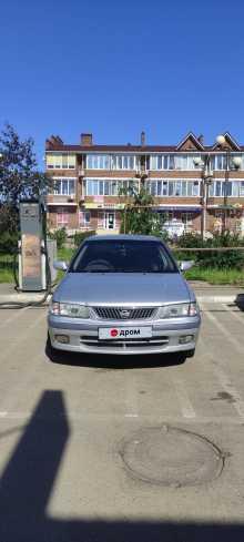Краснодар Sunny 2000
