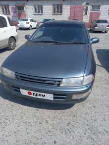 Курган Carina 1992