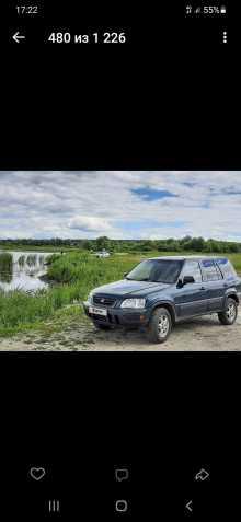 Ульяновск CR-V 1997