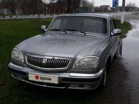 Гулькевичи 31105 Волга 2004