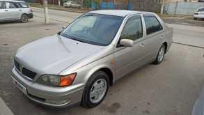 Краснодар Vista 1998