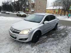 Уфа Astra 2008