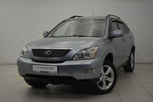 RX330 2005