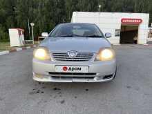 Тюмень Allex 2001