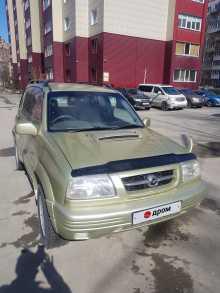 Новосибирск Proceed Levante