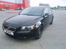 Балаково S40 2007