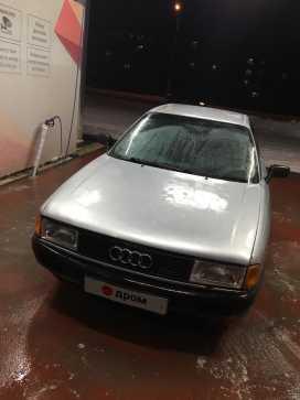 Псков Audi 80 1989