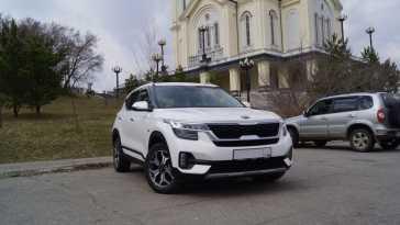 Хабаровск Seltos 2020
