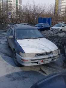 Новосибирск Corolla 1983