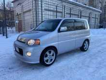 Пермь S-MX 1997